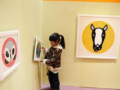 動物の顔がくるりんぱ 見方を変える展覧会