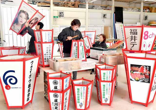 新調や修繕を終え、取り付けを待つ足羽山のぼんぼり=13日、福井市三尾野町のシセード
