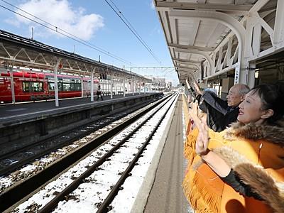 リゾート列車「雪月花」 地域を挙げたおもてなし好評