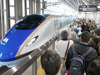 北陸新幹線が開業2年 JR富山駅で記念式典