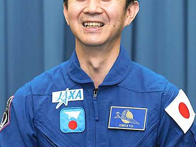宇宙飛行士の油井亀美也さん 諏訪で4月29日講演