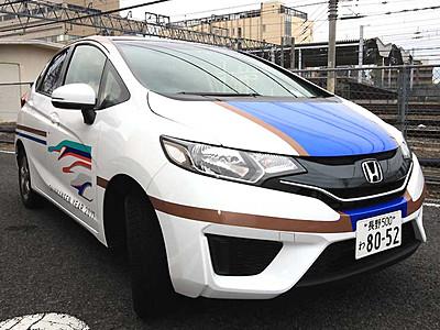 新幹線E7系のレンタカー 長野駅で貸し出し