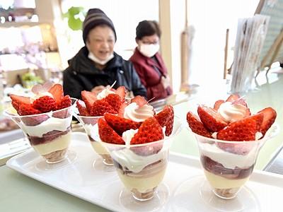 鯖江産イチゴのスイーツフェア 20日まで各店に逸品