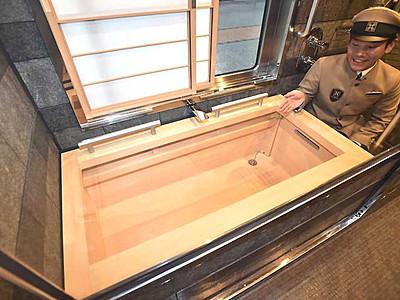 JR東「四季島」に木曽ヒノキ風呂 寝台列車で世界初