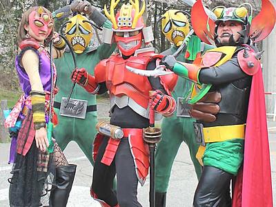 「六文戦士ウェイダー」17年夏ドラマに 市民を守る上田のヒーロー