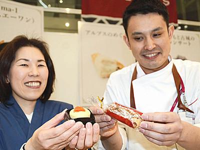 「松本名物に」期待の創作菓子 松本でスイーツコンテスト