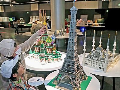 レゴブロックで27カ国の世界遺産再現 「全部がすごい」