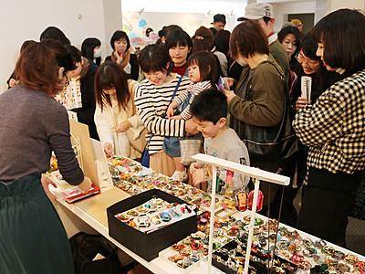 県内外110組がオリジナル雑貨 アートマーケット