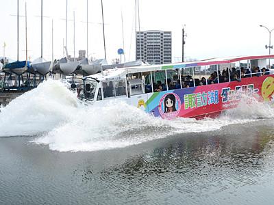 「諏訪湖ダックツアー」にぎわい 水陸両用バスで周遊