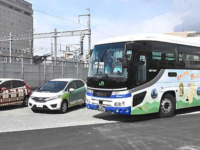ラッピングカーで信州観光をPR 観光列車のデザインなど