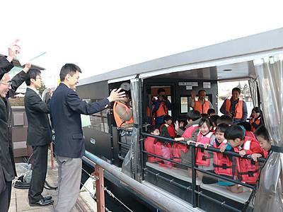 富岩水上ライン運航開始 乗船客数20万人達成