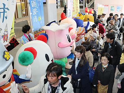県内に新幹線開業後初 団体臨時列車が運行