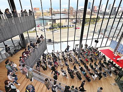 美の殿堂誕生 富山県美術館が部分開館