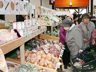 弥彦「おもてなし広場」 まず直売所オープン