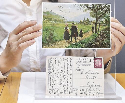 初公開される西谷から西田への絵はがき=かほく市の県西田幾多郎記念哲学館