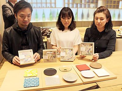 富山の工芸新ブランド「技のこわけ」発表