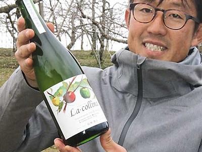 飯伊のシードル飲み比べ 豊丘の農園、4月1日イベント