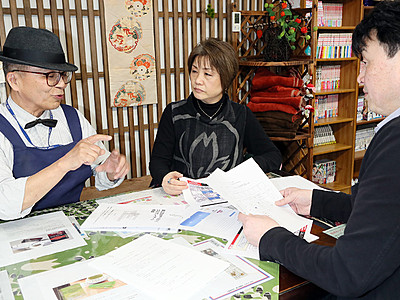 商店街再生へNPO法人 小矢部の市民有志4月設立