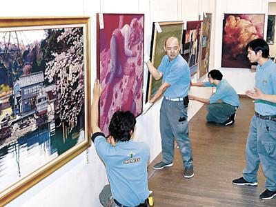 1127点開幕待つ、30日から現代美術展