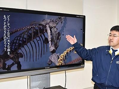 竜脚類巨大化なぜ?映像で解説 福井県立恐竜博物館