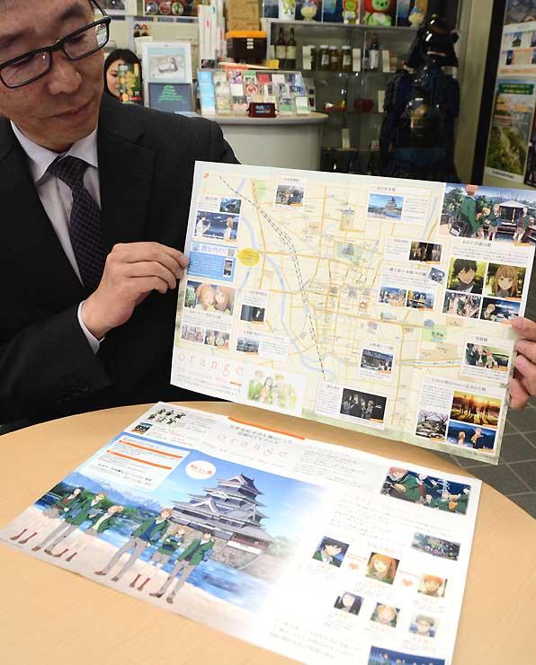 テレビアニメ「orange」の舞台になった場所を紹介するマップ