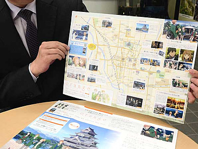 「orange」思い、松本街歩き アニメ登場名所マップに