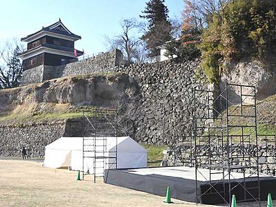 今年も真田で盛り上げへ 上田城千本桜まつりに草刈さん登場