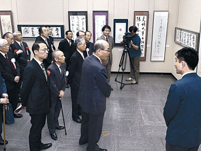 「王国」支える多士済々 現代美術展きょう開幕
