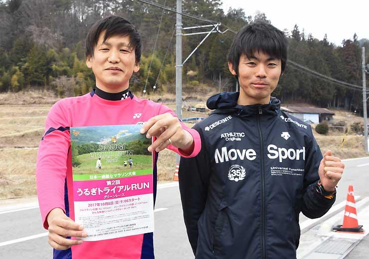 大会をプロデュースする重見さん(左)と伊東さん