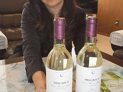 甘さ・香り抑えた塩尻のワイン 「より食事に合うように」