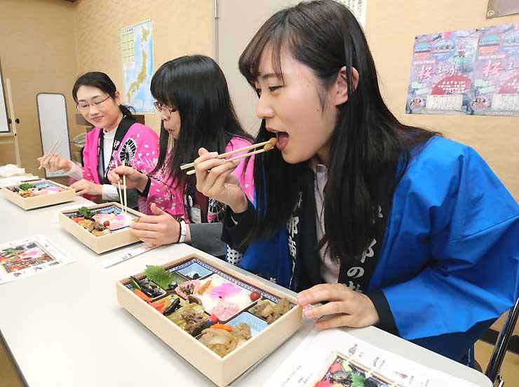 「珍味弁当」を味わう試食会の参加者ら