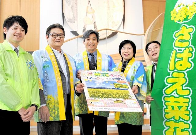 「第8回さばえ菜花まつり」への来場を呼び掛ける宣伝隊=6日、福井新聞社