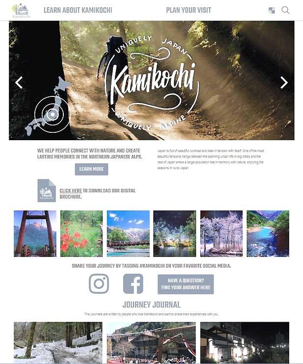 外国人向けに上高地を紹介するウェブサイト。4月から本格運用が始まった