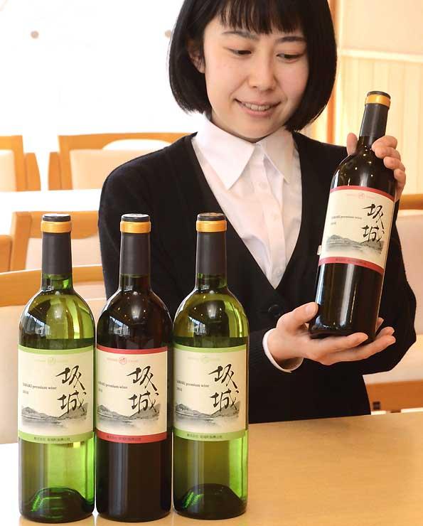 坂城町産ブドウで醸造した「坂城プレミアムワイン」