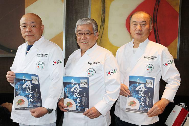 台湾ですしイベントを行う富山正統すし研究倶楽部の吉田代表(中央)ら