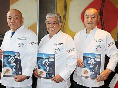 にぎりたて味わって 富山正統すし研究倶楽部、台湾で18日イベント