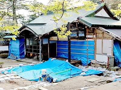 改築中の書院、見学チャンス 敦賀・柴田氏庭園、22日に説明会