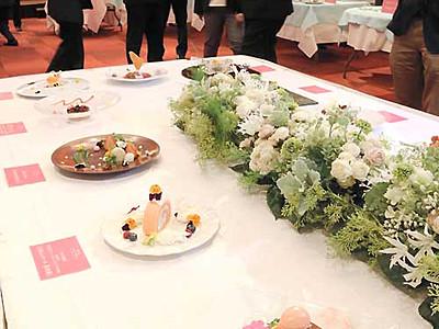 軽井沢でスイーツの「花」巡り ホテルなどで22日から