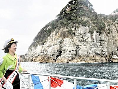 迫力の断崖「蘇洞門」に春 遊覧船の安全、盛況願い神事