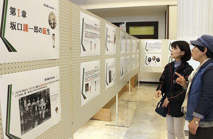 坂口謹一郎博士の功績や魅力などを紹介したパネル展=12日、上越市本町3