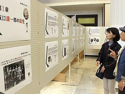 酒博士・坂口謹一郎生誕120年 企画展開催中 上越