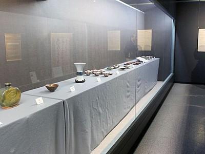 秋葉区・中野邸美術館→「記念館」に改称 20日オープン