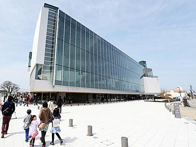 11月に国際北陸工芸サミット 富山県美術館