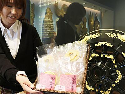 車輪形りんごチップ発売 高岡の国吉農林振興会