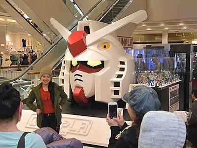 原寸大、ガンダムの頭部「出現」 松本で「ガンプラEXPO」