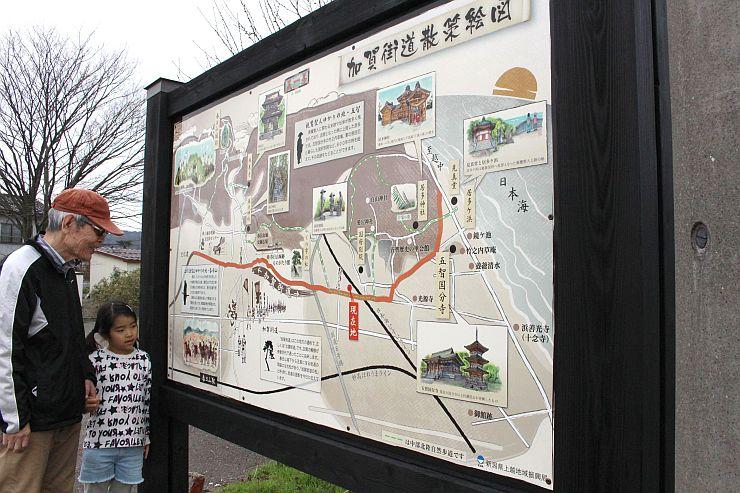 加賀街道と沿線の名所旧跡などを案内する散策絵図=上越市国府1