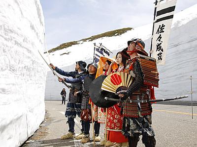 アルペンルート、6月に武者行列 参加者を募集