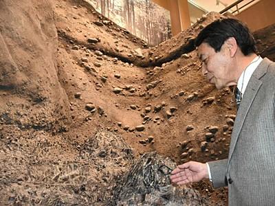 下諏訪の町埋蔵文化財センターがプレオープン ジオラマを展示
