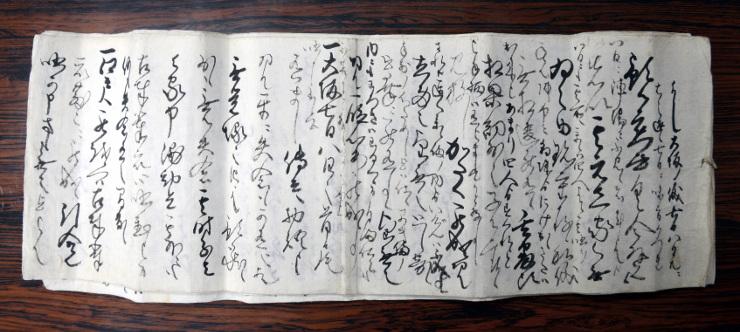 大坂夏の陣について記された手紙。旧松本藩士の家系の家に残されていた