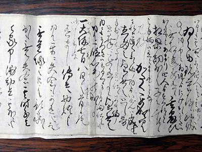 大坂夏の陣を記した新史料、松本で発見 落城後も緊迫